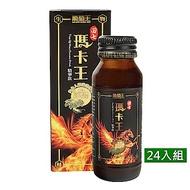 【葡萄王】田七瑪卡王6入X4盒 共24入
