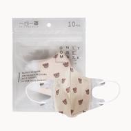 【易廷】一心一罩 (毛絨寶貝熊) 幼幼 3D 醫用口罩  雙鋼印 10入/袋 約9.5x9.5cm 台灣製造