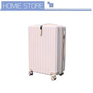 กระเป๋าเดินทาง กระเป๋าเดินทางล้อลาก กระเป๋าเดินทาง ขนาด 20 / 24 นิ้ว แข็งแรงทนทาน วัสดุ ABS ระบบซิปล็อค รหัส 3ตัว ล้อหมุนได้ 360องศา