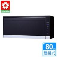 【櫻花】Q-7583吊櫃式殺菌烘碗機(80CM)
