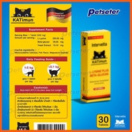 "SALE"" L-Lysine plus KATimun ขนาด 30 เม็ด สำหรับน้องแมว Plus Beta-glucan intervettta PET อาหารสัตว์ ของเล่นสัตว์ สัตว์เลี้ยง อุปกรณ์สัตว์ อุปกรณ์ สุนัข แมว หมา นก อาหาร"