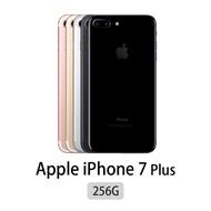 【二手機優品】Apple iPhone 7 Plus 256G 福利機 展示品