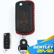 【2M2】賓利 Bentley Flying Spur V8 汽車 晶片 鑰匙 智能 智慧型鑰匙 專用 鑰匙包