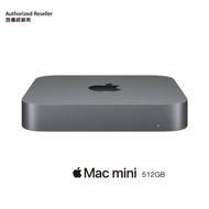 Mac mini: 3.0GHz 6-core Intel Core i5 processor, 512GB