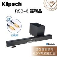 [福利品] Klipsch RSB-6 Soundbar 微型劇院組