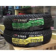 【阿齊】GMD 固滿德輪胎 G-1061 350-10 全方位複合胎 G1061