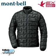 【Mont-Bell 日本 男 Plasma 1000FP 羽絨外套《黑》1101493/輕量羽絨/羽絨衣/鵝絨外套/防風夾克/禦寒大衣