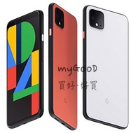 「台哥大獨家貨」Google Pixel 4 XL (6G/128G) -純粹黑、就是白、如此橘