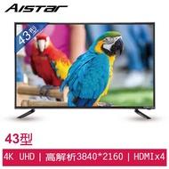AISTAR 43型4K液晶顯示器 電視 TV  43吋 SLED-4360S