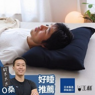 【王樣】男人的夢枕(鈴木太太公司貨)