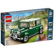 Lego10242 全新絕版 mini 迷你 奧斯汀