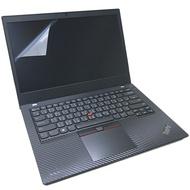 【Ezstick】Lenovo ThinkPad L14 靜電式 螢幕貼 (可選鏡面或霧面)