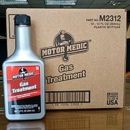 GUNK 車藥汽油精(新包裝) 燃油添加劑 汽油添加劑