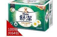 【小鹿百貨】舒潔 特級舒適潔淨洋甘菊萃取抽取衛生紙100抽(8包x8串/箱)