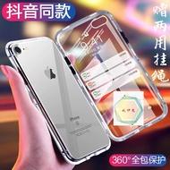 萬磁王小米8/SE 6X A2 FocoF1 MI9/SE 紅米6 Note5pro Note6pro 6A NOTE7