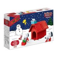 【Fun心玩】NO.7540 BanBao 邦寶積木 SNOOPY 史努比系列 溫馨小屋(樂高Lego通用) 積木