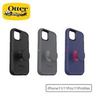 OtterBox iPhone11 / 11Pro / 11ProMax Defender-POP 泡泡騷系列手機防摔殼