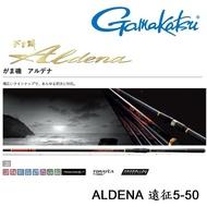 【GAMAKATSU】ALDENA 遠征5-50 磯釣竿(公司貨)