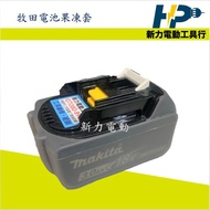Makita ~ New Electric ~ Included For Field Battery 18V Jelly Case 18V Battery