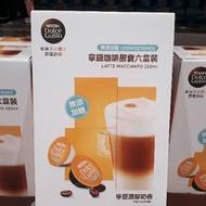 【96個膠囊/48杯】雀巢 Dolce Gusto 無糖拿鐵咖啡膠囊 咖啡膠囊 / COSTCO 好市多代購
