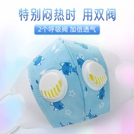 兒童口罩n95嬰兒專用帶呼吸閥寶寶嬰幼兒1歲2歲3歲3d立體口耳罩0