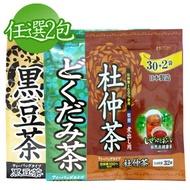 日本原裝進口 ITOH-德用養生茶品(黑豆茶/魚腥草茶/杜仲茶)  任選2入