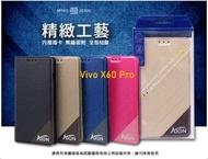 ATON 鐵塔系列 Vivo X60 Pro手機皮套 隱扣 側翻皮套 可立式 可插卡 含內袋 手機套 保護殼 保護套