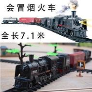 火車軌道仿真古典冒煙火車軌道玩具高鐵拖馬撕小火車套裝復古蒸汽火車玩具