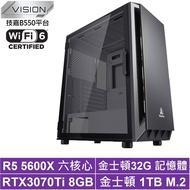 技嘉B550平台[蒼鷹狂神]R5六核RTX3070Ti獨顯電玩機