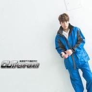 【OutPerform雨衣】勁馳率性款二件式風雨衣-藍/灰(機車雨衣、戶外雨衣)
