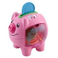 美國 Fisher-Price 費雪 - 智慧學習小豬撲滿