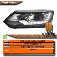 【大眾視覺潮流精品】VW Tiguan R版LED魚眼大燈總成
