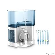 蝦皮強烈推薦----沖牙機 沖牙器 家用洗牙器水牙線洗牙機潔牙器牙結石沖牙機 生日禮物TW
