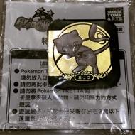 神奇寶貝Pokemon Tretta 黑卡夢幻