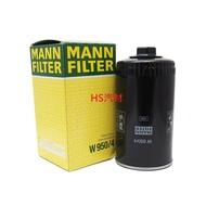 HS汽材 VW 福斯 T4 2.4/2.5 1992~ 德國MANN 機油芯 機油濾芯 機油濾清器 W950/4