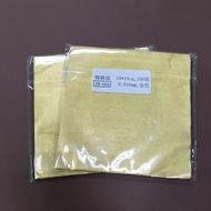 巧克力鋁箔紙10x10公分(100張/包)正方形巧克力包裝紙