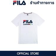 FILA x CARNIVAL เสื้อลำลองผู้ใหญ่