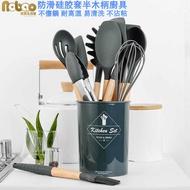 NObao 防滑矽膠套半木柄廚具11件套裝 硅胶厨具组 不粘锅锅铲 多功能厨具套装 打蛋器 食物夹