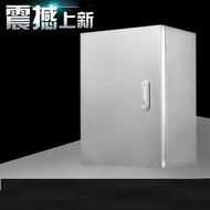 304戶室內基業箱不銹鋼配電箱家用弱電箱zg