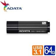 【易霖-隨身碟】威剛 S102 pro 64GB USB3.1行動碟 (灰/藍) 高速傳輸