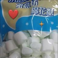 📣📣熱銷的蜜意坊棉花糖✨雪Q餅必備✨#蜜意坊特白(大顆)棉花糖 ,迷你白棉花糖1.2公分,超迷你棉花糖0.5公分