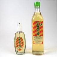 香茅油 正東昇 凡購買任2瓶以上贈送10ml薄荷油 正東昇香茅油 農會輔導