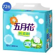 五月花新柔韌抽取式衛生紙110抽x72包(箱)