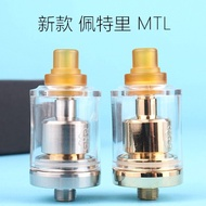 新款 佩特里MTL DIY單發儲油霧化器口吸口感RTA 蒸汽煙霧化器