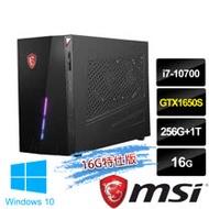 msi微星 MAG Infinite S 10SA-048TW電競桌機(i7-10700/16G/256G+1T/GTX1650Super-4G-16G特仕版)