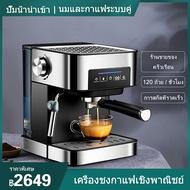เครื่องชงกาแฟ เครื่องชงกาแฟเอสเพรสโซ การทำโฟมนมแฟนซี การปรับความเข้มของกาแฟด้วยตนเอง เครื่องทำกาแฟขนาดเล็ก เครื่องทำกาแฟกึ่งอัตโนมติ การป้องกันการควบคุมอุณหภูมิอัตโนมัติ Coffee maker