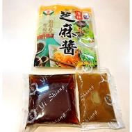 👍 義香/涼拌芝麻醬包👉無防腐劑、無香料🍀(裡面有兩小包ㄛ!)