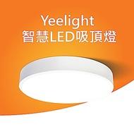 Yeelight智慧LED吸頂燈