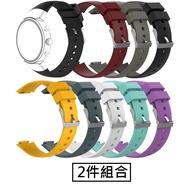 2件組合 ASUS ZenWatch3 錶帶軟膠矽膠錶帶