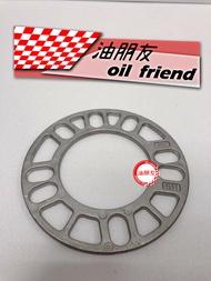-油朋友-  5mm  輪軸墊片 輪圈墊片 鋁圈墊片 輪軸墊片 輪距墊片 加寬墊片 免運